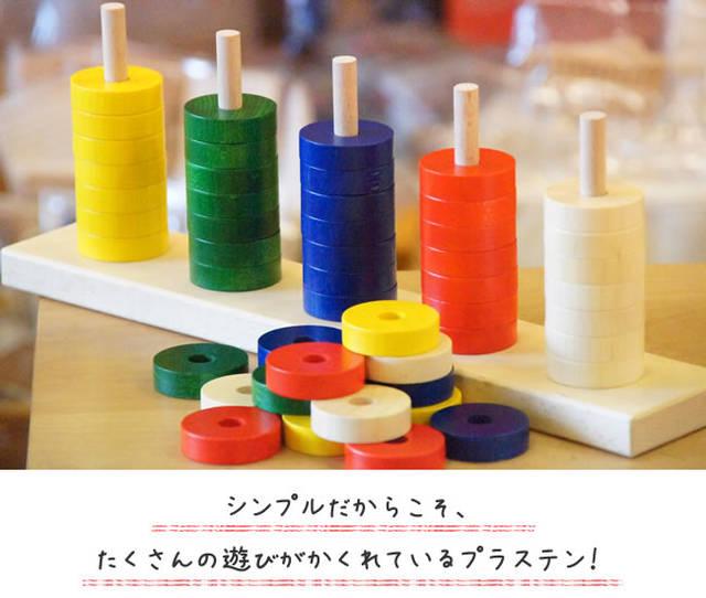 【ニック(nic)社 プラステン】 木のおもちゃデポー (124573)