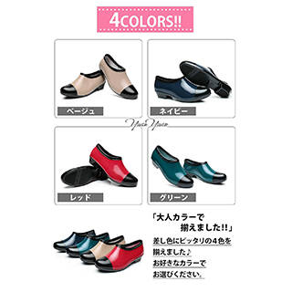 Amazon | [ユアン ユアン] レインシューズ 雨靴 ショート丈 レディース (24cm, ベージュ) | レインシューズ (125148)