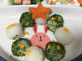 離乳食クリスマスリース風おにぎり☆ by ayharu☆♪ 【クックパッド】 簡単おいしいみんなのレシピが318万品 (128852)