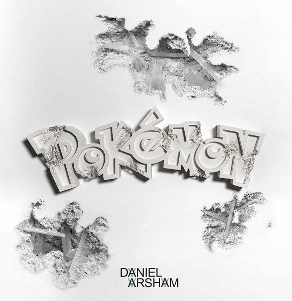 ©2020 Pokémon. TM, ®Nintendo ©Daniel Arsham Courtesy of Nanzuka (131454)