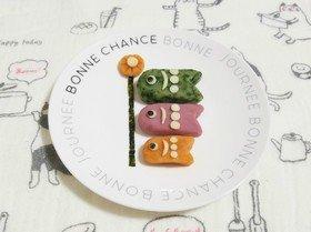 【離乳食】こどもの日☆鯉のぼりプレート by kne_27 【クックパッド】 簡単おいしいみんなのレシピが327万品 (131532)
