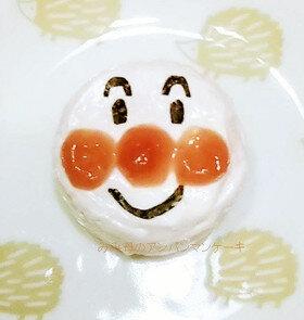 1歳~簡単!アンパンマンのプチケーキ☆ by みみ母 【クックパッド】 簡単おいしいみんなのレシピが329万品 (131894)