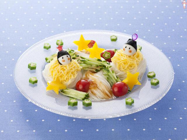 七夕サラダそうめん | とっておきレシピ | キユーピー (132424)