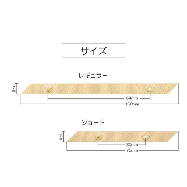 清原株式会社 :: テーピーショルダー (133155)