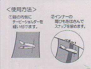 【楽天市場】テーピーショルダー(レギュラー・ショート):手芸ショップあるふぁ (133161)