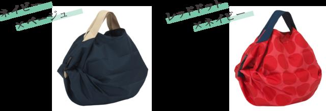 コンパクトバッグ シュパット | セブンプレミアム公式 セブンプレミアム向上委員会 (134211)