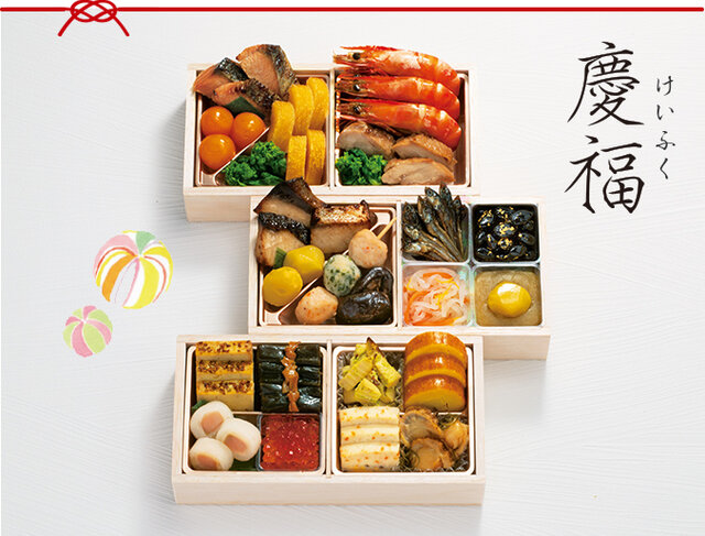 3人前 おせち三段重「慶福」 | らでぃっしゅぼーやのおせち (134579)