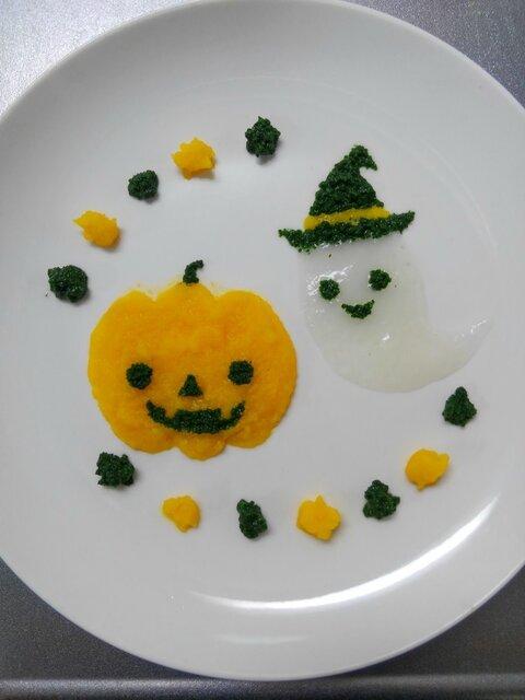 離乳食初期のハロウィンプレート by ちょろすけ25 【クックパッド】 簡単おいしいみんなのレシピが341万品 (134951)