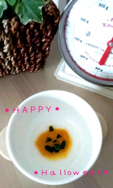 離乳食初期☆カボチャdeハロウィン☆ by るぅ蔵 【クックパッド】 簡単おいしいみんなのレシピが341万品 (134955)