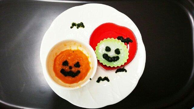ハロウィン離乳食(初期) by AiAi♡ 【クックパッド】 簡単おいしいみんなのレシピが341万品 (134957)