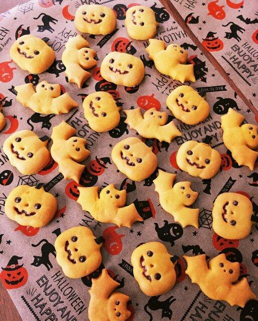 ★簡単★かぼちゃのハロウィンクッキー☆ by しゅりゆ 【クックパッド】 簡単おいしいみんなのレシピが341万品 (134964)