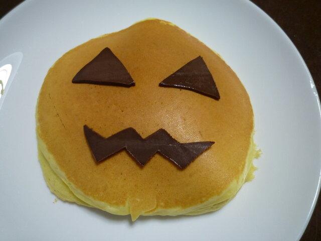ハロウィン♡ホットケーキ by だるまさんがころんだ 【クックパッド】 簡単おいしいみんなのレシピが341万品 (134966)