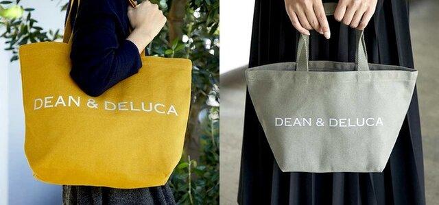 【DEAN & DELUCA】チャリティトートバッグ発売開始 A BAG FOR HAPPINESS チャリティーキャンペーン2020|株式会社ウェルカムのプレスリリース (135017)