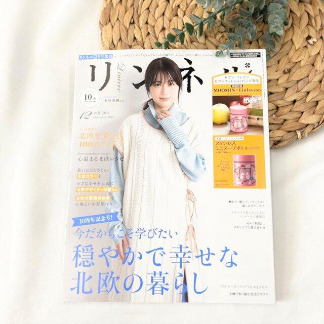 マタイク編集部 (135216)