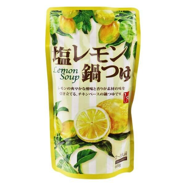 塩レモン鍋つゆ 2-3人前 - カルディコーヒーファーム オンラインストア (135363)