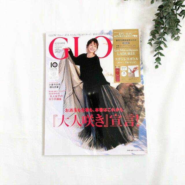 マタイク編集部 (135510)