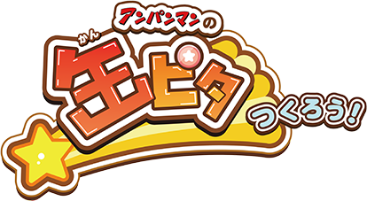 設置店舗|アンパンマンの缶ピタつくろう! (135979)