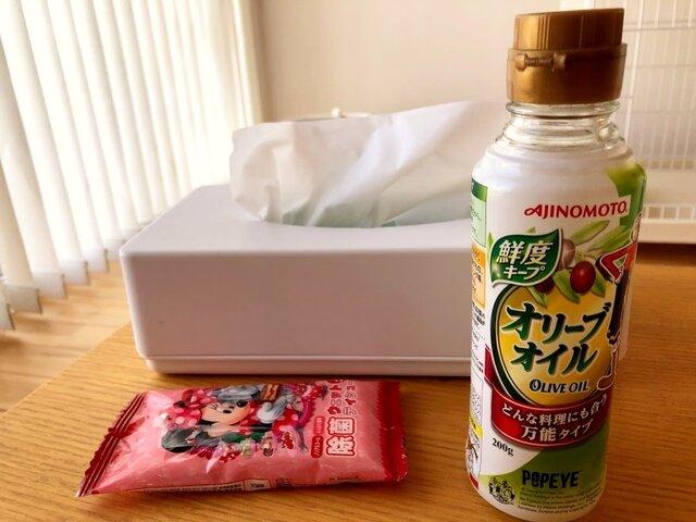 マタイク編集部 (136574)