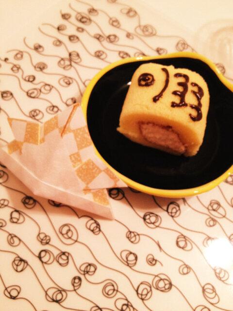 こどもの日に!〜鯉のぼりロールケーキ〜 by ERYMAMA☆ 【クックパッド】 簡単おいしいみんなのレシピが349万品 (136646)