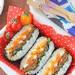 簡単・美味しい・手間いらずの「おにぎらず」♪人気の具の簡単レシピお弁当・お花見にピッタリ♪ - マタイク