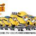 映画『怪盗グルーのミニオン大脱走』公式サイト 7月21日(金)全国ロードショー