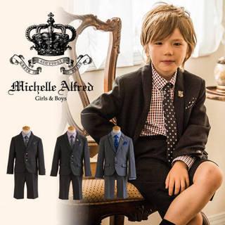 【楽天市場】入学式 スーツ 男の子スーツ ショールジャケットスーツ6点セット (6377)