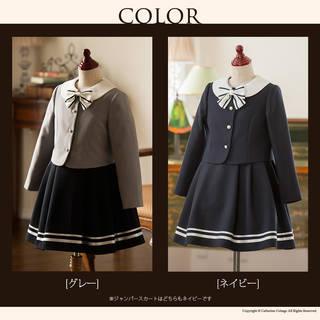 【楽天市場】入学式 女の子 ドレス・スーツ(女の子用)ライン入りスーツ3点セット (6387)