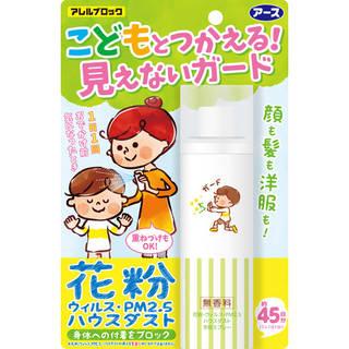 Amazon   アース製薬 アレルブロック 花粉ガードスプレー ママ&キッズ 75mL (9529)