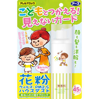 Amazon | アース製薬 アレルブロック 花粉ガードスプレー ママ&キッズ 75mL (9529)