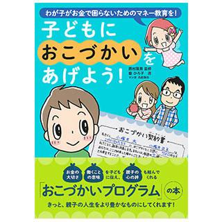 著者/編集: 藍ひろ子, 西村隆男出版社   : ...