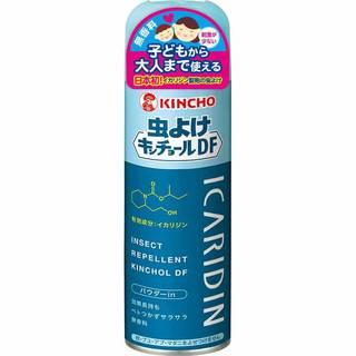 イカリジン製剤の虫よけ。子どもから大人まで使える。無香...