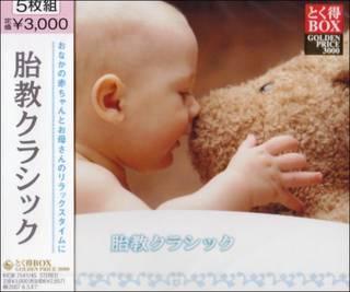 ママとおなかの赤ちゃんに安心感をあたえる、穏やかで優し...