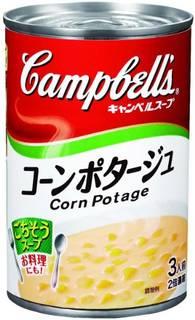 クラムチャウダー缶が有名ですが、非常用には『コーンポタ...