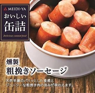 素材・製法にこわだったグルメ缶詰。パリッとした食感と、...