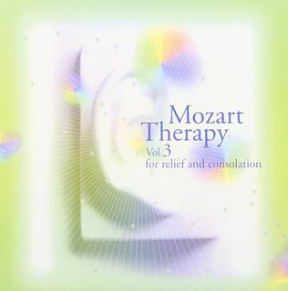 Amazon|モーツァルト療法 ~音の最先端セラピー ~3.癒しのモーツァルト ~耳と脳の休息の音楽 ~ (16465)