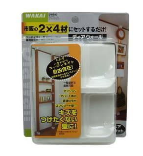 WAKAI【ディアウォール】ツーバイフォー材専用壁面突っ張りシステム (18369)