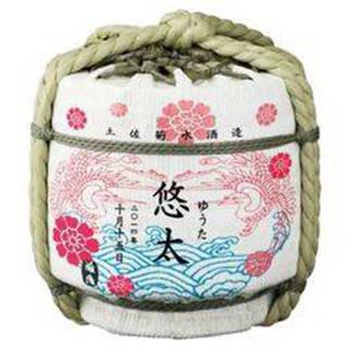 菊水酒造 名入れ樽酒一升(1.8リットル)(単品)|ベネッセ公式通販 (19922)