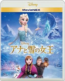 Amazon | アナと雪の女王 MovieNEX [ブルーレイ+DVD+デジタルコピー(クラウド対応)+MovieNEXワールド] [Blu-ray] | 映画 (20610)