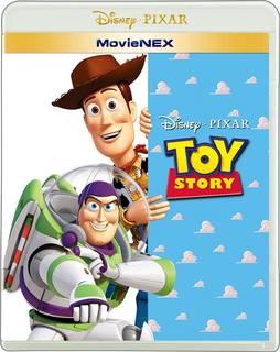 Amazon | トイ・ストーリー MovieNEX [ブルーレイ+DVD+デジタルコピー(クラウド対応)+MovieNEXワールド] [Blu-ray] | 映画 (20622)