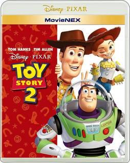 Amazon | トイ・ストーリー2 MovieNEX [ブルーレイ+DVD+デジタルコピー(クラウド対応)+MovieNEXワールド] [Blu-ray] | 映画 (20623)