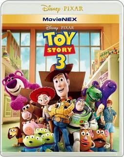 Amazon | トイ・ストーリー3 MovieNEX [ブルーレイ+DVD+デジタルコピー(クラウド対応)+MovieNEXワールド] [Blu-ray] | 映画 (20624)