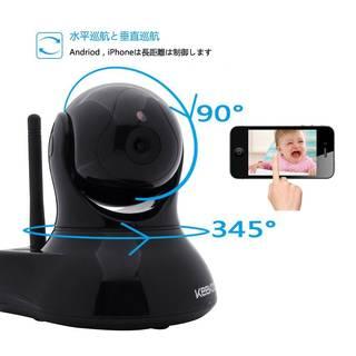 高画質でスマートフォンに映像を観覧することが可能。...