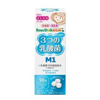 Amazon.co.jp:ビーンスタークスノー ビーンスタークマム 3つの乳酸菌M1 90粒 (21388)