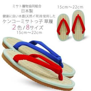 Amazon:足は第二の心臓です!!ミサトっ子草履で足を改善 (22765)