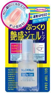 Amazon.co.jp:ネイルネイル ボリュームジェルトップコート 10mL:ドラッグストア (26790)