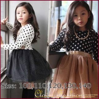 大人っぽい雰囲気のドレスです!サイズ(cm):...