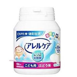 Amazon.co.jp:カルピス アレルケア こども用 ぶどう味 60粒 (28813)