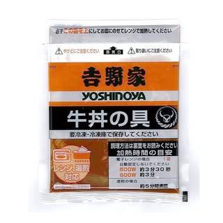 吉野家 牛丼の具 冷凍 135g×10個入りがどんぶり...