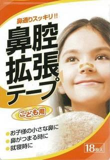 Amazon.co.jp:鼻腔拡張テープ こども用 18枚入 (29629)