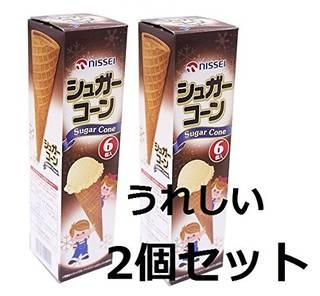 Amazon.co.jp: シュガーコーン(6個入) 2個セット (29832)